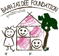 Baan Jai Dee Retina Logo